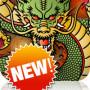 Dragón de la Suerte Chino